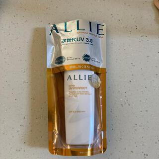 アリィー(ALLIE)のアリィー エクストラUV パーフェクトN(60ml)(日焼け止め/サンオイル)