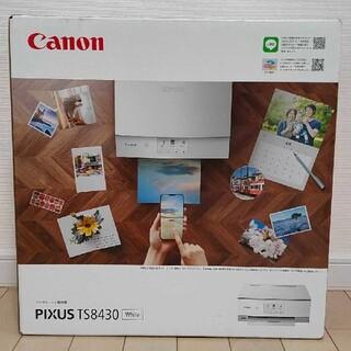 Canon - キヤノン インクジェットプリンター PIXUS TS8430 ホワイト