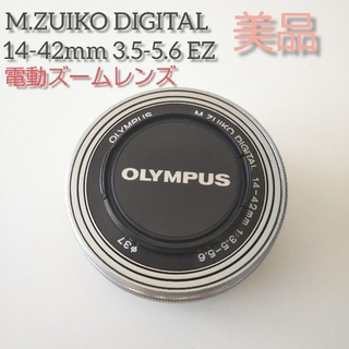 OLYMPUS - オリンパス M.ZUIKO DIGITAL 14-42mm 3.5-5.6 EZ