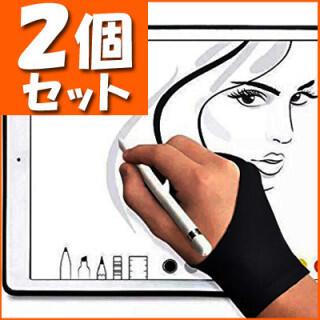 2本指グローブ ペンタブレット用 左右兼用 2枚セット