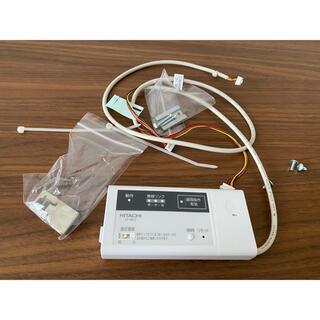 ヒタチ(日立)の日立 SP-WL2 [日立製対応エアコン用無線LAN接続アダプター] SPWL2(その他)