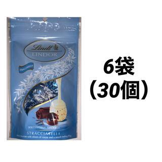 リンツ(Lindt)の【30粒】 リンツ リンドール チョコレート ストラッチアテラ ホワイトチョコ(菓子/デザート)