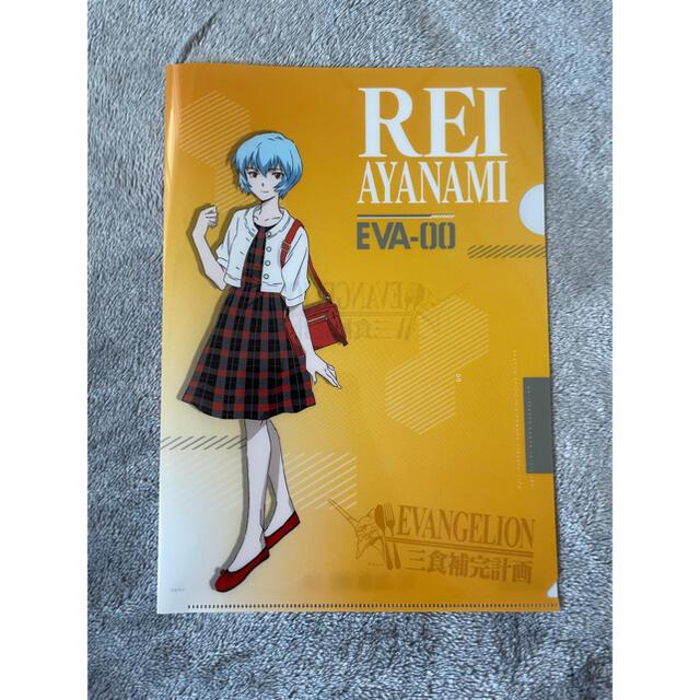 Color(カラー)のエヴァンゲリオン クリアファイル エンタメ/ホビーのアニメグッズ(クリアファイル)の商品写真
