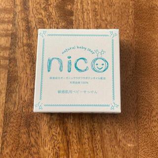 ニコ石鹸 nico石鹸