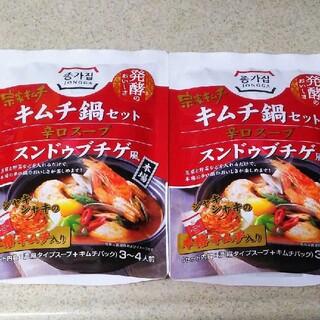 ⚫️赤字セール⚫️宗家キムチ⚫️スンドゥブチゲ風  2袋  辛口スープ  鍋