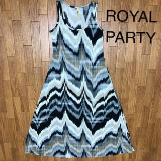 ROYAL PARTY - ROYAL PARTYマキシワンピース