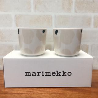 marimekko - 新品 組み替え可 マリメッコ  ウニッコ  ベージュ・ダークグリーン ラテマグ