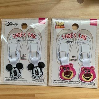 ディズニー(Disney)の*UTA様専用* ディズニー 上靴タグ ロッツオ(ネームタグ)