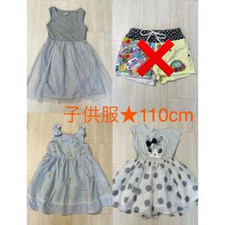 ザラ(ZARA)の子供服★110cm(ワンピース)