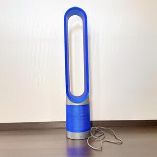 ダイソン(Dyson)のdyson ダイソン 空気清浄機能付 扇風機(扇風機)