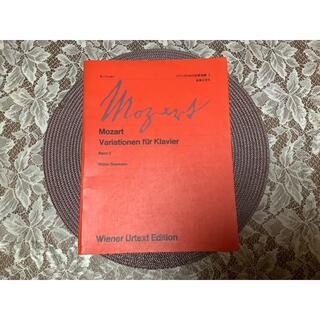 USED☆モーツァルト ピアノのための変奏曲集 2 音楽之友社 ウイーン原典版(クラシック)