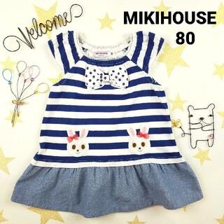ミキハウス(mikihouse)のSALE ミキハウス うさこ ボーダー マリン チュニック 80(Tシャツ)