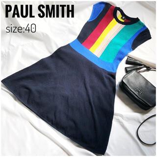 ポールスミス(Paul Smith)の極美品⭐️PS Paul Smith ニットワンピース ノースリーブ ストライプ(ひざ丈ワンピース)