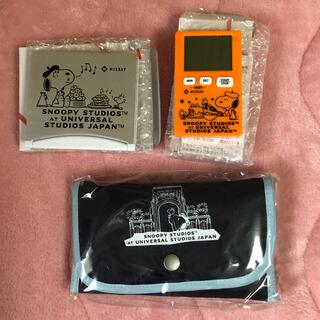 SNOOPY - スヌーピー デジタル時計 キッチンタイマー エコバッグ  3つセット