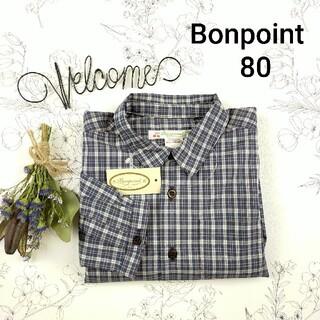 ボンポワン(Bonpoint)の【新品未使用】ボンポワン チェック 長袖 シャツ 80(シャツ/カットソー)