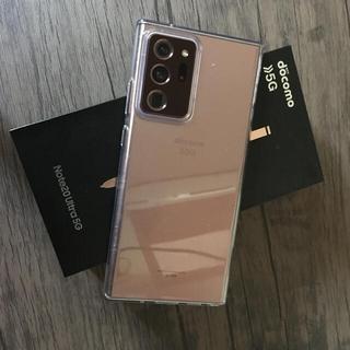 Galaxy - galaxy note 20 ultra Samsung