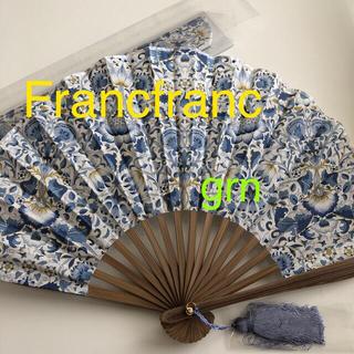 Francfranc - フランフラン 扇子