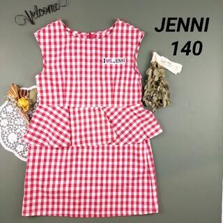 ジェニィ(JENNI)の【美品】JENNI ブロックチェック ペプラムワンピース 140(ワンピース)