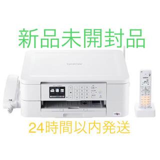 brother - ブラザー プリンター MFC-J738DN