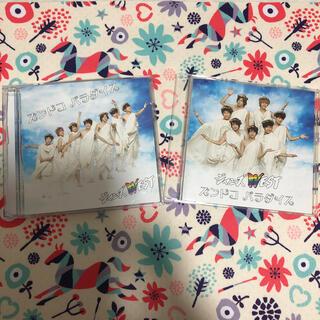 ジャニーズウエスト(ジャニーズWEST)のジャニーズWEST CD ズンドコパラダイス(ポップス/ロック(邦楽))