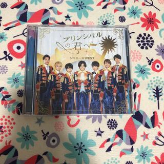 ジャニーズウエスト(ジャニーズWEST)のゆゆゆ様専用 ジャニーズWEST CD (ポップス/ロック(邦楽))