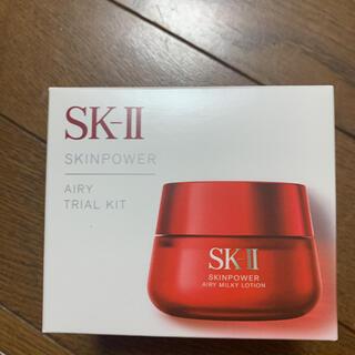 SK-II - 新品未開封♡SK-II スキンパワーエアリー トライアルキット 乳液 洗顔料 他