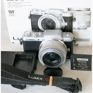 Panasonic - パナソニック LUMIX DMC-GF7 ズーム レンズセット フィルター付