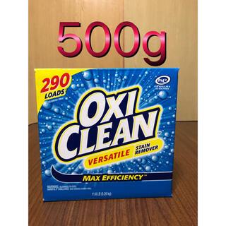 コストコ(コストコ)のコストコ オキシクリーン500g(洗剤/柔軟剤)