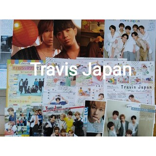 ジャニーズジュニア(ジャニーズJr.)のTravis Japan 切り抜き(アイドルグッズ)