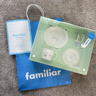 ファミリア(familiar)のファミリア 食器セット(離乳食器セット)