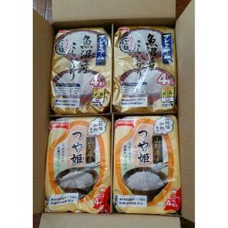 テーブルマーク レトルトご飯(レトルト食品)
