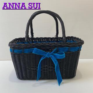 ANNA SUI - ANNA SUI アナスイ カゴバック ハンドバッグ ブラック ブルー