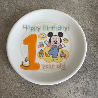 ディズニー(Disney)の1歳 ディズニー バースデープレート(プレート/茶碗)