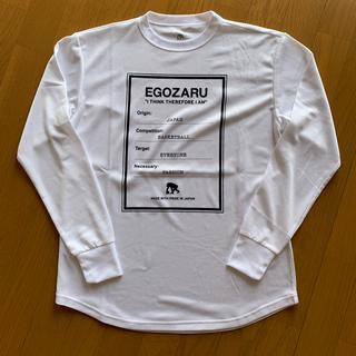 エゴザル ロンT &ネイビーTシャツ Sサイズ(バスケットボール)