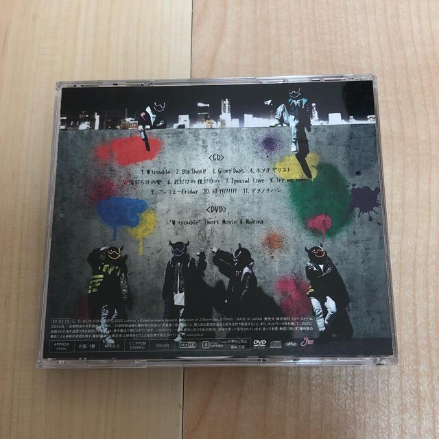 ジャニーズWEST(ジャニーズウエスト)のジャニーズWEST Wtrouble(初回盤A) エンタメ/ホビーのCD(ポップス/ロック(邦楽))の商品写真