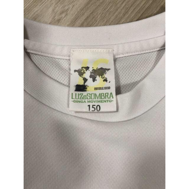 LUZ(ルース)のルースイソンブラ 長袖プラシャツ 150センチ スポーツ/アウトドアのサッカー/フットサル(ウェア)の商品写真