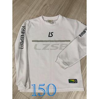ルース(LUZ)のルースイソンブラ 長袖プラシャツ 150センチ(ウェア)