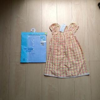 ニシマツヤ(西松屋)の新品女児100cm パジャマ&ワンピース(パジャマ)