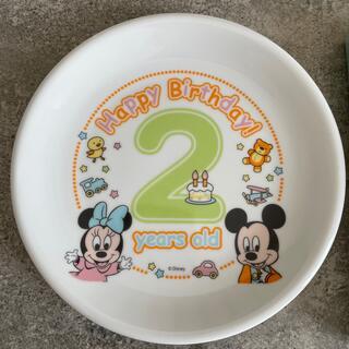 ディズニー(Disney)の2歳 ディズニー バースデープレート(プレート/茶碗)