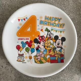 ディズニー(Disney)の4歳 ディズニー バースデープレート(プレート/茶碗)