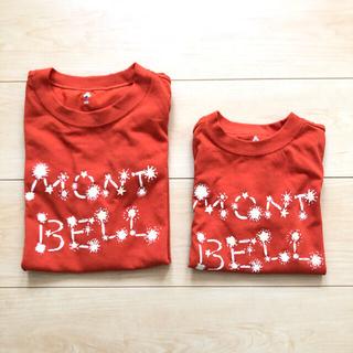 mont bell - モンベル 160 110 おそろい 親子 オレンジ Tシャツ