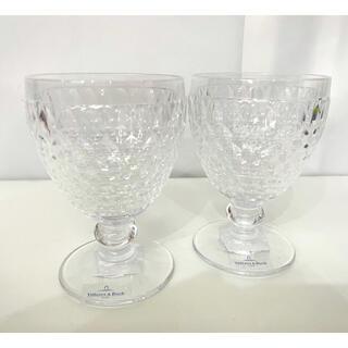 ビレロイ&ボッホ - Villeroy & Boch レッドワイングラス  2個セット Boston