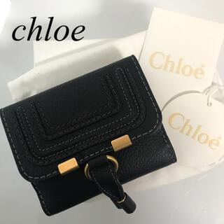 Chloe - 【新品】クロエ マーシー  折財布