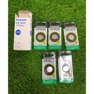 パナソニック(Panasonic)の【新品】パナソニック リチウム電池 CR1632 5個(オフィス用品一般)