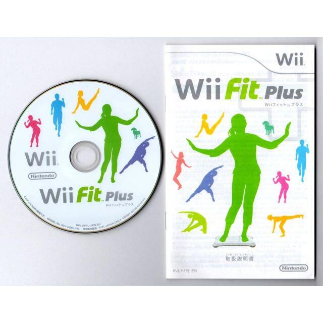 Wii(ウィー)のWii Fit & Fit Plus セット エンタメ/ホビーのゲームソフト/ゲーム機本体(家庭用ゲームソフト)の商品写真