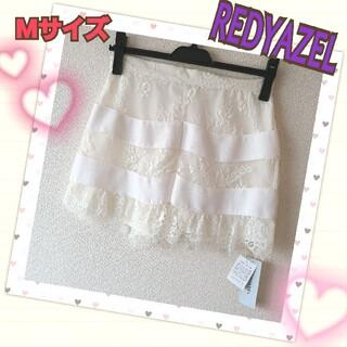 レディアゼル(REDYAZEL)の☆ 新品 REDYAZEL 白色 ガーリー系 チュールレースショートパンツ(ショートパンツ)