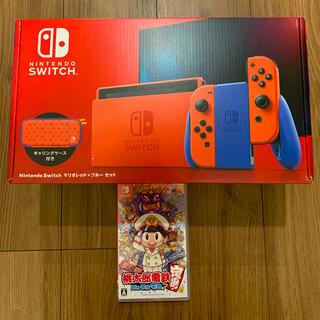 任天堂 - Nintendo Switch マリオカラー 桃鉄ソフト付き