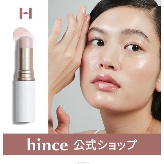 3ce(スリーシーイー)のhince ハイライト コスメ/美容のベースメイク/化粧品(フェイスカラー)の商品写真