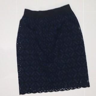 フレディアンドグロスター(FREDY & GLOSTER)の【 新品】 フレディ&グロスター スカート(ひざ丈スカート)