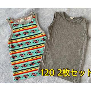 スキップランド(Skip Land)のキッズ タンクトップ 2枚セット 120 used(Tシャツ/カットソー)